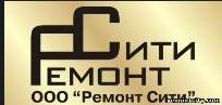 """компания """"РемонтСити"""" Казань отзывы"""