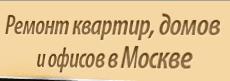 ИП Кухоренко отзывы