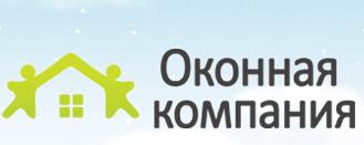 """""""Оконная Компания"""" отзывы"""