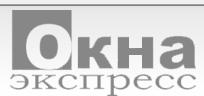 """Компания """"Окна-Экспресс"""" отзывы"""