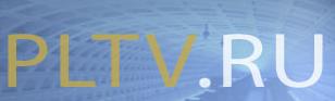 PLTV.ru  отзывы
