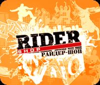 Магазин «Rider shop» Отзывы
