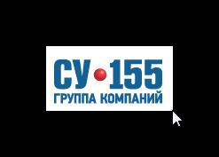 Су-155 отзывы
