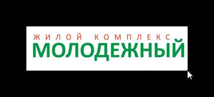 """ЖК """"Молодежный"""" отзывы"""