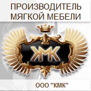 "ООО ""Комфорт-МастерКласс"" отзывы"