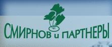 """Производственная фармацевтическая компания ООО """"Смирнов и Партнеры"""" отзывы"""