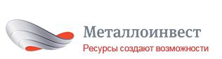 Металлоинвест отзывы