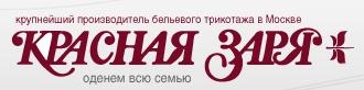 """Фабрика """"Красная Заря"""" отзывы"""
