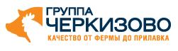 ОАО Группа «Черкизово» отзывы