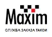 Taxi-Maxim отзывы