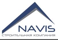 Строительная компания Навис отзывы